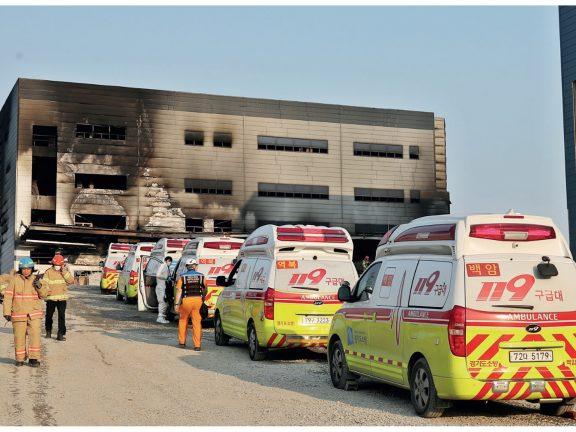 Photo of وفاة 38 في حريق بموقع بناء في كوريا الجنوبية