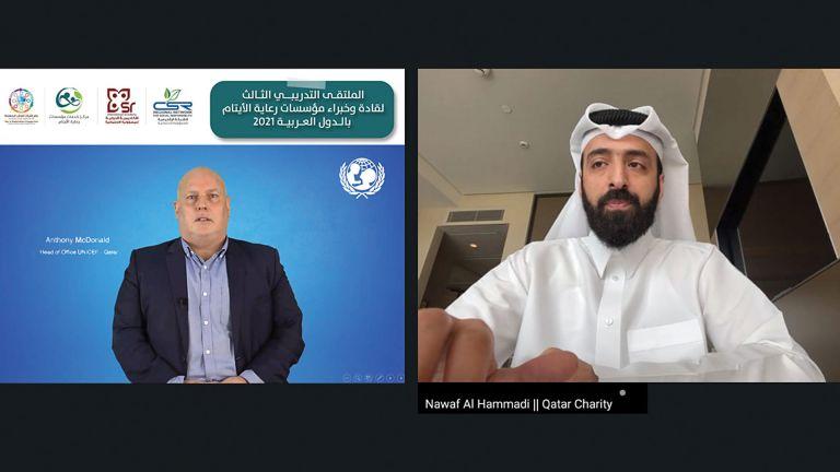 Photo of قطر الخيرية تشارك بملتقى تدريبيّ حول رعاية الأيتام