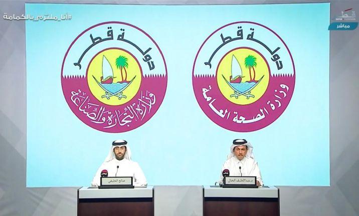 Photo of الدكتور الخال : قطر في وسط موجة ثانية من وباء كورونا ويجب الالتزام بكافة القيود المفروضة