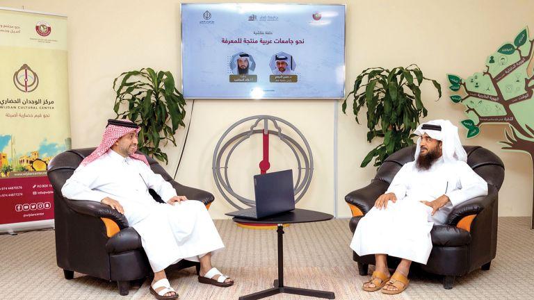 Photo of تحديات الجامعات العربية في «الوجدان الحضاري»