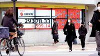Photo of صعود مؤشرات الأسهم اليابانية