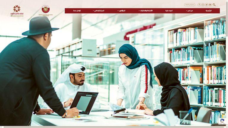 Photo of دعوة الكُتاب إلى مراجعة وتحديث بياناتهم