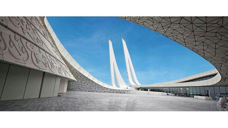 Photo of فعاليات افتراضية بمؤسسة قطر في رمضان