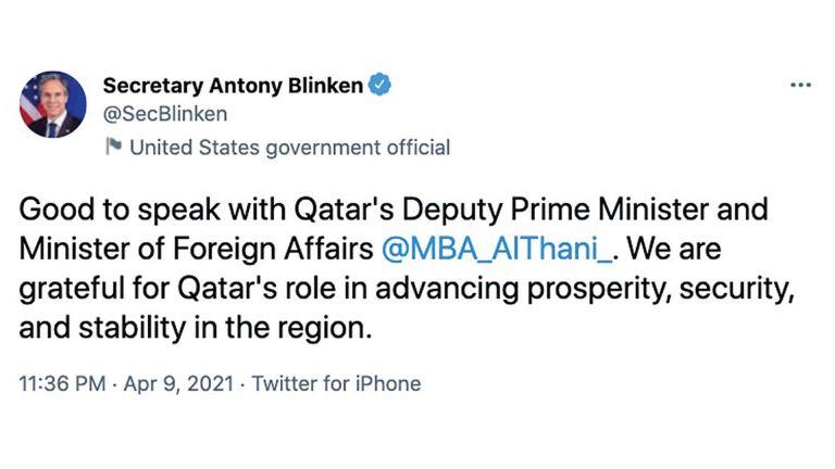 Photo of بلينكن يشيد بدور قطر في تعزيز أمن وازدهار المنطقة