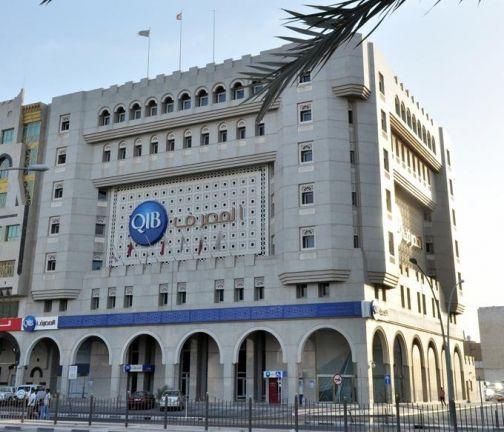 Photo of المصرف يفوز بجائزة أفضل بنك للمؤسسات الصغيرة والمتوسطة في الشرق الأوسط وقطر