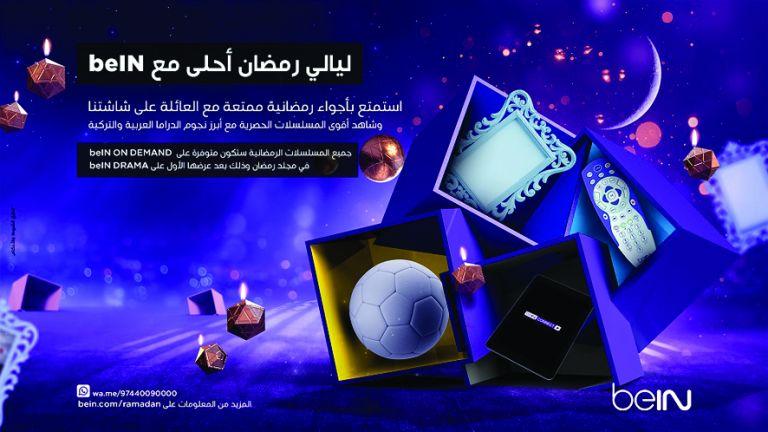 Photo of beIN تقدم مخططًا برامجيًا ترفيهيًا في رمضان