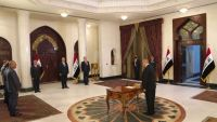 Photo of العراق: أعضاء المحكمة الاتحادية العليا يؤدون اليمين