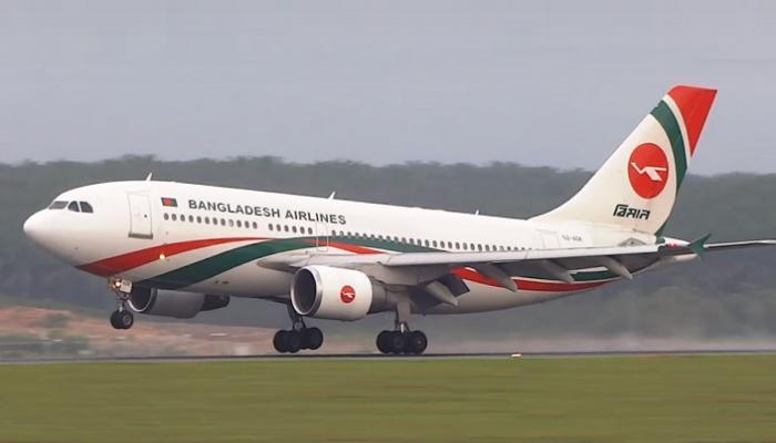 """Photo of بنجلاديش تعلق رحلات الطيران لمدة أسبوع اعتبارا من """"الأربعاء"""" المقبل"""