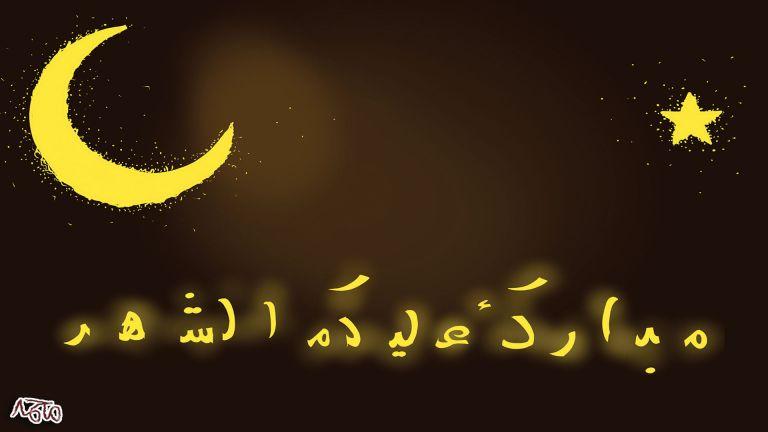 Photo of محمد 13-04-2021