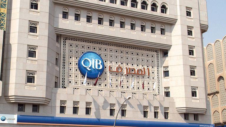 Photo of المصرف يُضيف علامات تجارية جديدة