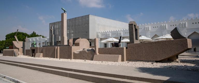 Photo of معرض للثقافة المغربية في اسبانيا بالتعاون مع المتحف العربي للفن الحديث