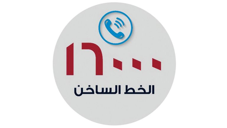 Photo of مؤسّسة حمد توفر الدعم النفسي افتراضيًا لـ 4 فئات