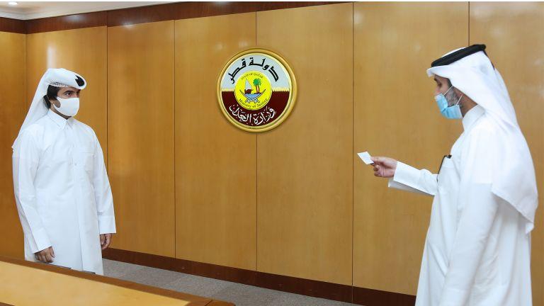 Photo of الترخيص لدفعة جديدة من الوسطاء العقاريين القطريين