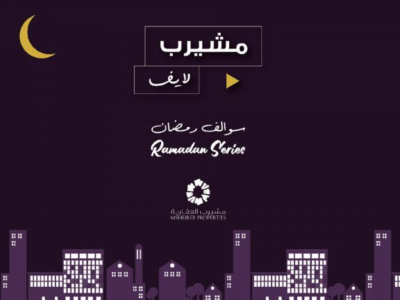 Photo of استعدادات العيد في برنامج «مشيرب لايف»