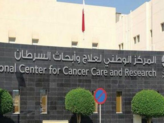 Photo of احتياطات صارمة لوقاية مرضى السرطان من كورونا