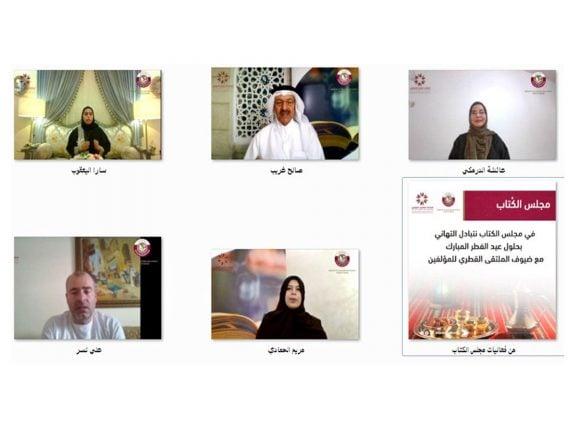 Photo of تواصل فعاليات «مجلس الكتاب» عن بعد