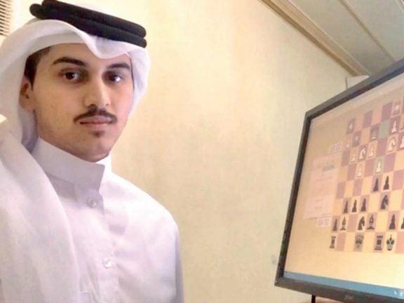 Photo of ختام بطولة الشطرنج السريع