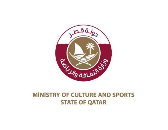 Photo of وزارة الثقافة والرياضة تعلن عن تأسيس مركز عكاس