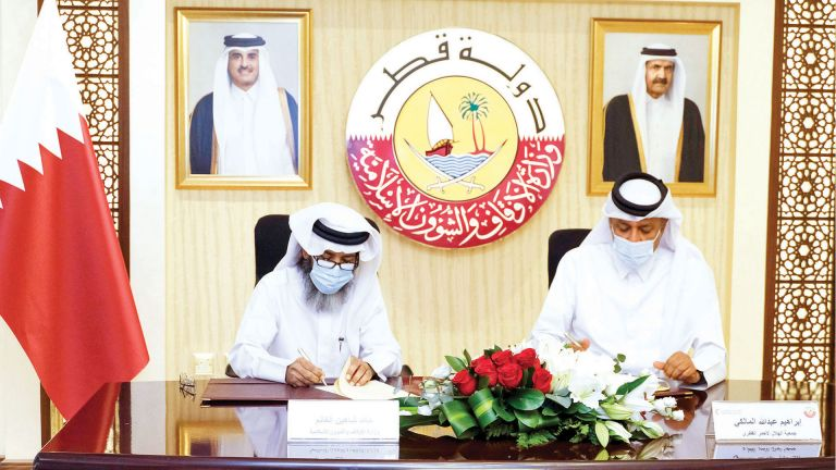 Photo of الأوقاف تعزز الشراكة المُجتمعية مع الهلال الأحمر
