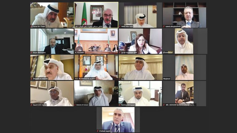 Photo of إطلاق مجلس الأعمال القطري الجزائري المشترك