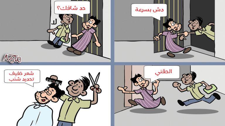 Photo of محمد 25-04-2021