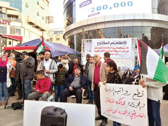 Photo of رام الله: الأسرى المحررون يواصلون اعتصامهم