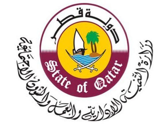 Photo of تشريعات العمل القطرية تتوافق مع أهداف التنمية المستدامة