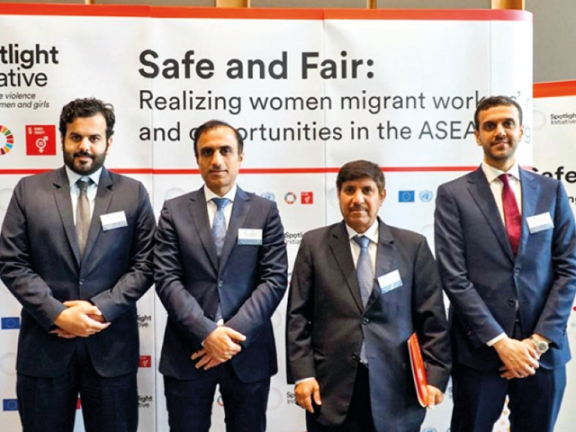 Photo of قطر تستعرض تجربتها في حماية حقوق العمال