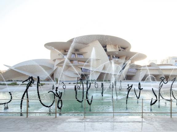 Photo of المتاحف تواصل جلسات «حوارات الفن العام»