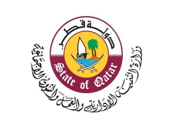 Photo of وزارة التنمية تدشن موقعها الإلكتروني الجديد