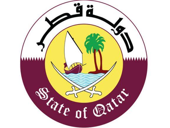 Photo of قطر تشارك في اجتماع السفراء العرب مع المبعوث الأوروبي للسلام