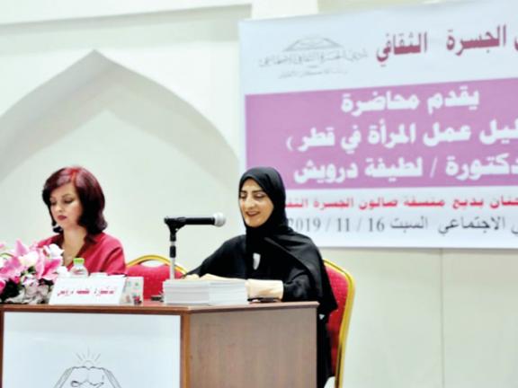 Photo of «الجسرة الثقافي» يحتفي بريادة المرأة