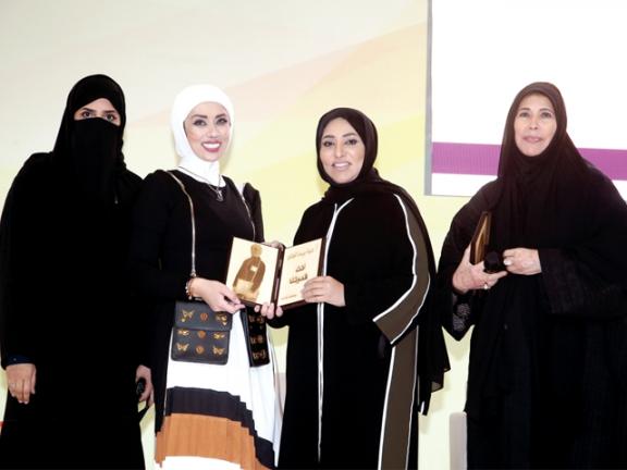 Photo of التشريعات القطرية ضمنت حقوق المرأة