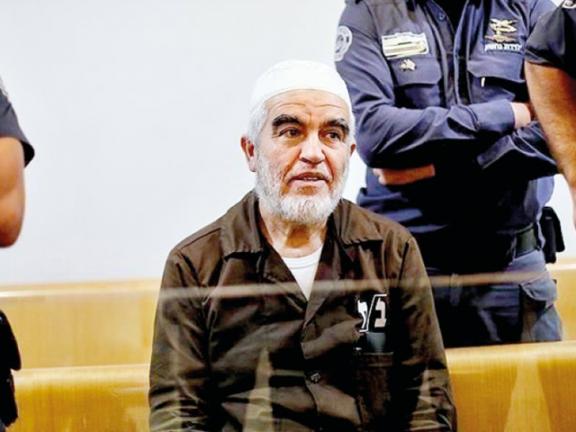 Photo of محكمة إسرائيلية تدين الشيخ رائد صلاح بالتحريض على الإرهاب