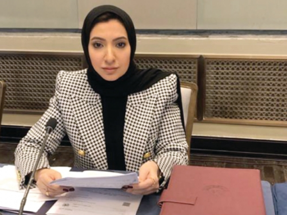 Photo of قطر تتسلم رئاسة لجنة المرأة في (الاسكوا)