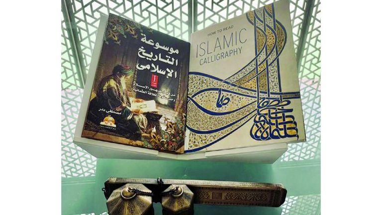 Photo of متحف الفن يسلّط الضوء على التاريخ الإسلامي