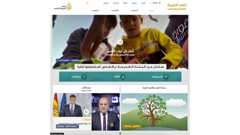 Photo of موقع الجزيرة لتعلم «العربية» في حلّة جديدة