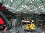 Photo of مطار حمد الدولي ينصح المسافرين خلال عطلة عيد الفطر المبارك بضرورة التسجيل على رحلاتهم عبر الإنترنت