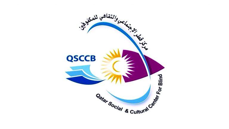 Photo of أبرز العادات الرمضانية في قطر وفلسطين