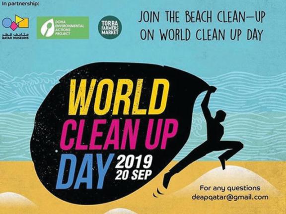 Photo of المتاحف تشارك في اليوم العالمي لتنظيف الشواطئ