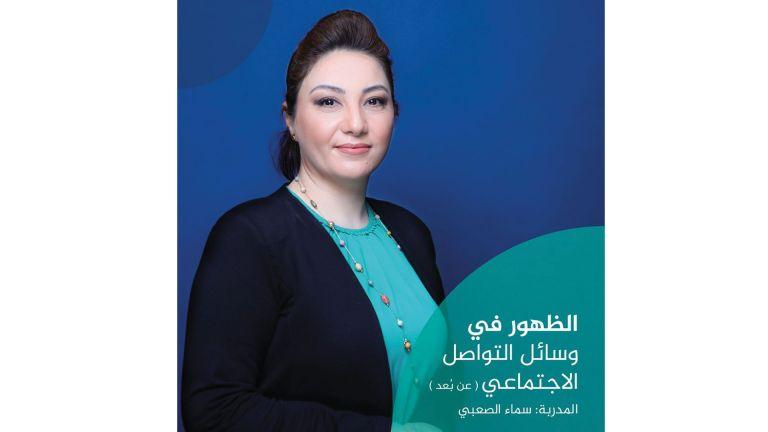 Photo of الجزيرة فضاء إعلاميّ مُبدع عربيًا ودوليًا