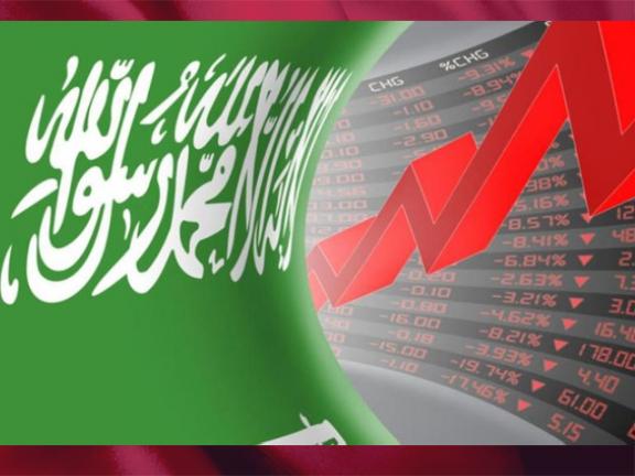 Photo of بلومبيرج: تراجع النمو بالسعودية لأدنى مستوى