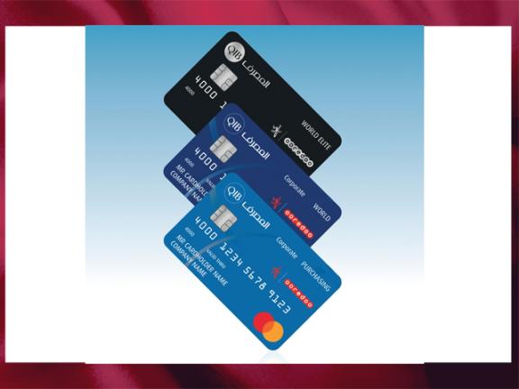 Photo of المصرف و Ooredoo يطلقان البطاقة الائتمانية المشتركة للشركات