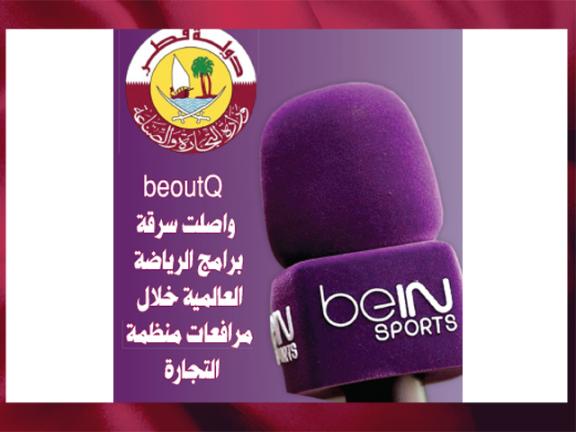 Photo of تقـدم فـي إجـراءات تسوية النزاع ضـد السعـوديـة
