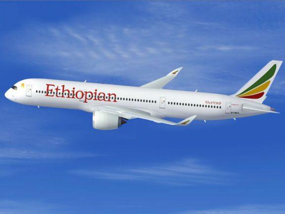 Photo of الإثيوبية تسعى إلى تدشين شركة طيران في غانا