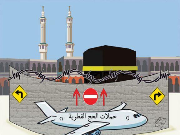 Photo of الحج ممنوع على سكان قطر.. للعام الثالث
