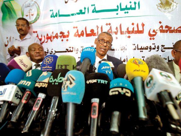 Photo of السودان :المعارضة ترفض نتائج تحقيق مجزرة فضّ اعتصام الخرطوم