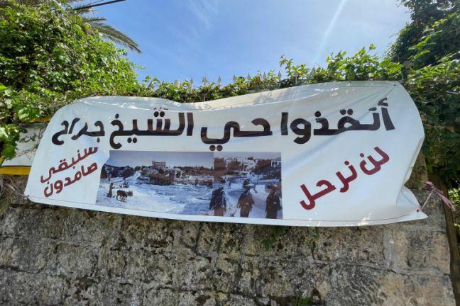 """Photo of فلسطين تحث """"الجنائية الدولية"""" على تحمل مسؤولياتها بشأن الجريمة التي يتعرض لها الفلسطينيون في حي الشيخ جراح"""