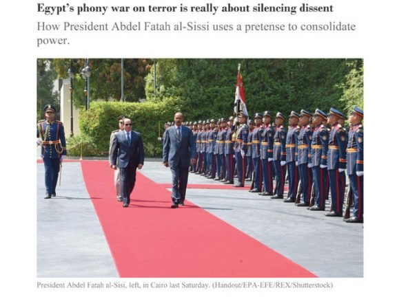 Photo of السيسي يوظف محاربة الإرهاب لتعزيز سلطاته