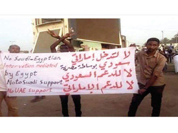 Photo of تدخل الإمارات في السودان يكتب سيناريو الفوضى